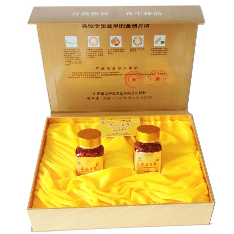 藏雪玛冬虫夏草胶囊80粒礼盒 产品图片